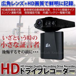 HDドライブレコーダー HD画質 _43074|ksplanning