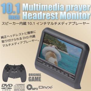 ヘッドレスト モニター 10.1インチ DVD 内臓 LED バックライト/12V/TFT液晶/モニター/MP3/SD/USB/32GB/FMトランスミッター/シガー電源入力/_43118(43118) ksplanning