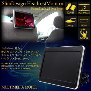 ヘッドレストモニター 9インチ タッチパネル HDMI/LED バックライト/日本語メニュー/薄型 スリム/SD/USB/WVGA/MP3/液晶/シガー電源/_43153|ksplanning