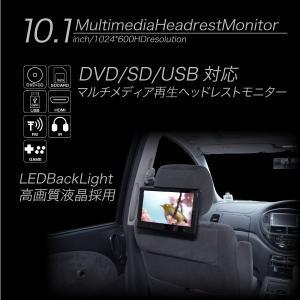 ヘッドレストモニター DVD内蔵 10.1インチ CD/SD/USB対応 スピーカー内蔵 ブラケット ピアノブラック 車載用モニター _43170