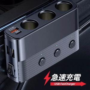 ポイント消化 シガーソケット 増設 4連 USB 2ポート ...