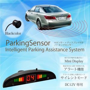 バックセンサー パーキングセンサー /12V 危険を音と映像でお知らせ/車庫入れ/縦列駐車/障害物/警告音/汎用品/追突防止/_45354|ksplanning
