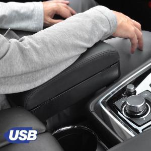 アームレスト カー用品 クッション コンソールボックス 汎用 ワイヤレス充電器 車載 置くだけ充電器...