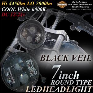 ヘッドライト LED 7インチ CREE 6500K 2800lm ラウンドタイプ ブラック ハーレー¥/ジープ/ランドローバー/ジムニー _52168|ksplanning