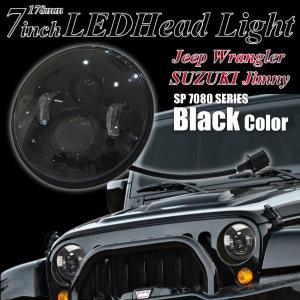 ヘッドライト LED 7インチ 爆光 CREE 6500K 3200lm ブラックモデル ジープ ラングラー/ハーレー ツーリング/ランドローバー/ジムニー JA系 _52169|ksplanning