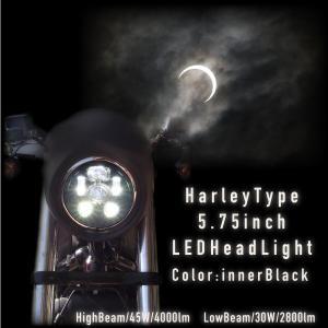 ハーレーダビッドソン LED ヘッドライト 5.75インチ インナーブラック 純正タイプ 高輝度 OSRAM製LED H4 Hi/Lo 30W/2800lm 45W/4000lm 6000K _52180|ksplanning