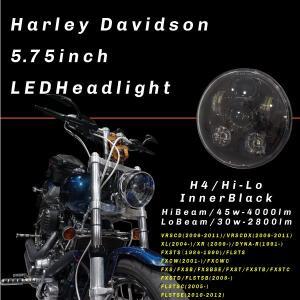 ハーレーダビッドソン ヘッドライト LED 5.75インチ インナーブラック H4 Hi/Lo Hi/45W 4000lm Lo/30W 2800lm 高輝度OSRAM製LEDチップ採用 _52183|ksplanning
