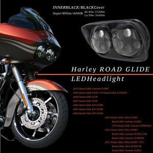 ハーレー ロードグライド FFLTR CREE LED ヘッドライト デュアル インナーブラック 2004〜2013 ハーレーダビッドソン Road Glide _52184|ksplanning