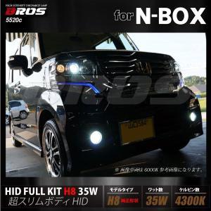 HID キット H8 N BOX/N BOXカスタム/N BOX+ ホンダ N-BOX 1年保証付き BROS製 フォグ専用 35W 純正形状バルブ 4300K  _91200(5520c)|ksplanning