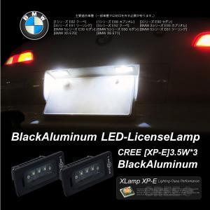 BMW LED ナンバー灯 CREE ブラックアルミニウム仕様 2個 E82 E88 E90 E91 E92 E93 E39 E60 E61 E70 E71 ライセンスランプ _58073 ksplanning
