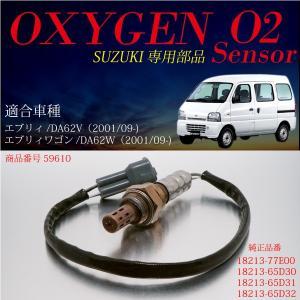 スズキ エブリィ エブリィワゴン DA62 O2センサー 1...