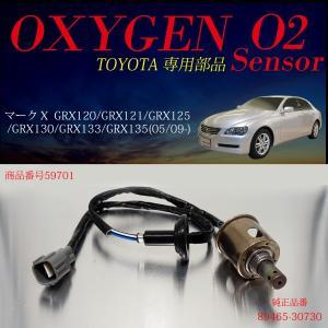 トヨタ マークX O2センサー 89465-30730 GR...