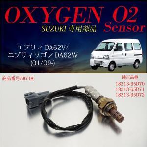 スズキ エブリィワゴン DA62V DA62W O2センサー...