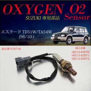 スズキ エスクード TD51W TA54W O2センサー 1...