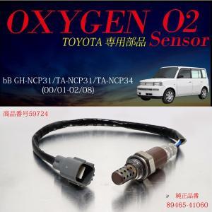 トヨタ bB GH-NCP31/TA-NCP31/TA-NC...