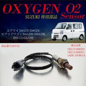 スズキ エブリイワゴン DA52 DA62 O2センサー エ...