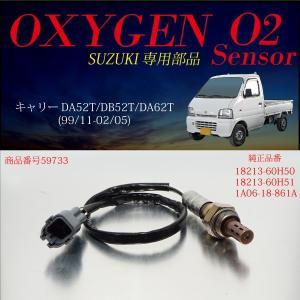スズキ キャリイ DA52 DB52 DA62 O2センサー...