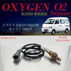 スズキ エブリイ DA62 キャリイ DA63 O2センサー...