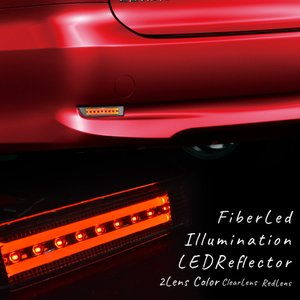 【決算セール】 トヨタ 汎用 リフレクター 2連 ファイバー内臓 高輝度 SMD LED 8連 左右...