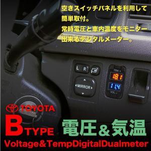 電圧計 室温計 LED デジタル トヨタ ダイハツ 汎用 純正スイッチ形状 ボルトメーター 気温計 車 電圧計測 _59828|ksplanning