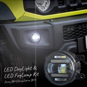 ジムニー シエラ JB64 JB74 デイライト フォグランプ LED 後付け オフロード 明るい ...