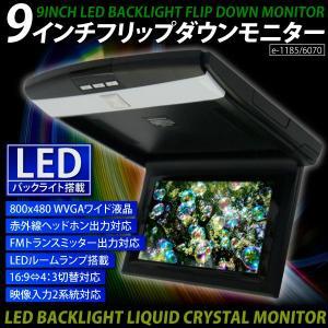 フリップダウンモニター 9インチ LED液晶 _43108|ksplanning