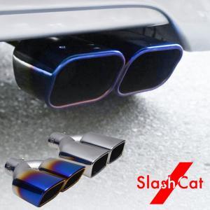 マフラーカッター 2本出し チタン/焼入れ色調  スクエア/デュアル ステンレス 汎用 カスタム/パーツ/外装  _42016(6099)|ksplanning