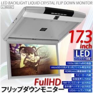 フリップダウンモニター/17.3インチ/HDMI/LED/灰/12V/24V/_43127(6367)|ksplanning