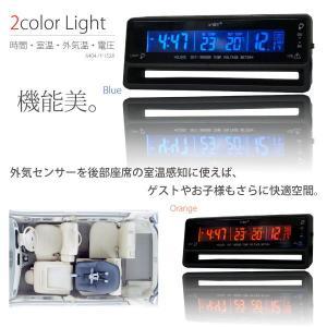 デジタル 電圧計/ボルトメーター/時計 温度計/シガー電源/ 12V/ _28183(6404)|ksplanning