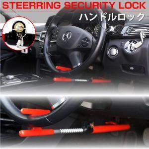 ステアリング ロック/ハンドル  セキュリティー/スペアキー付 愛車の盗難防止  _83052(6436)|ksplanning