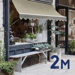 オーニングテント 2m 1.5m 日よけ シェード 白フレーム グレー T4512 日除けシェード サンシェード テント スクリーン | 庭 ベランダ  _71181|インポート直販Ks問屋