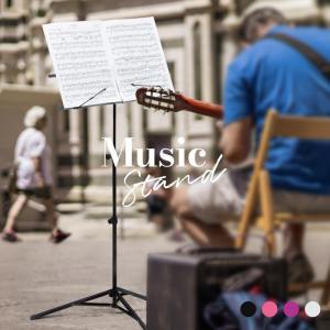譜面台 折り畳み 軽量 楽譜スタンド 持ち運び便利 折畳式 ソフトケース付 選べる4色 黒 紫 ピンク 白 スチール製 スタンド 演奏会  @a490|ksplanning