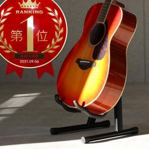 ギタースタンド 軽量 シンプル 省スペース エレキギター ベースギター アコースティックギター フォ...