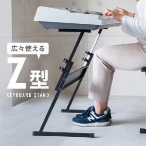 キーボード スタンド X型/が使いにくい方にH型 高さ調節可/53cm〜82cm 工具不要 軽量 キ...