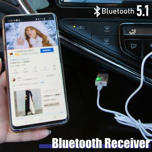 bluetooth 5.1 トランスミッター レシーバー E6 USB テレビ 車 受信機 オーディ...