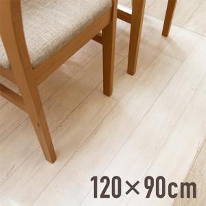 チェアマット 透明 クリア 120×90cm 床保護マット 椅子 傷防止マット 滑り止め 長方形 9...