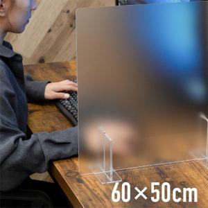 アクリルパーテーション 卓上 スタンド 600 500 アクリル板 パーティション 仕切 透明 不透...