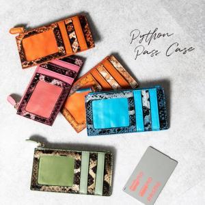 カードケース レディース パイソン 蛇革 ヘビ 革 本革 クレジットカード 選べる5色 ブランド create zero @82204|ksplanning