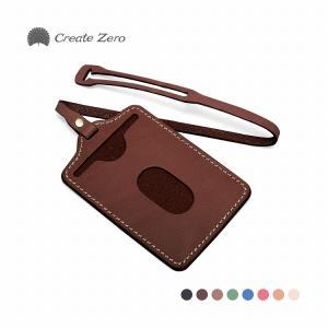 パスケース IDケース レディース メンズ 本革 革 レザー ストラップ式 8色 ブランド create zero @82213|ksplanning