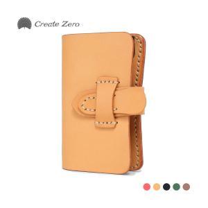 キーケース レディース メンズ ヌメ革 本革 6連式ホルダー 選べる5色 カード入れ レザー 牛革 かわいい あすつく対応 @82237|ksplanning