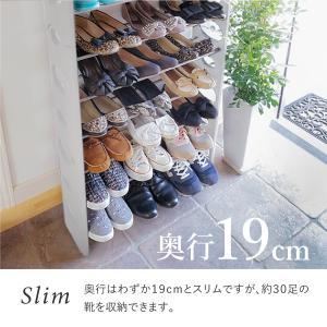 シューズ ラック 10段 スリム 下駄箱 靴箱...の詳細画像1