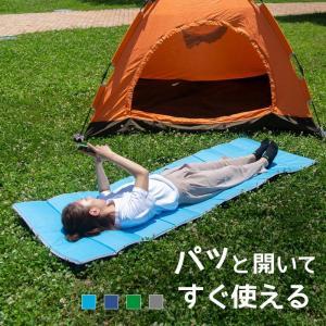 キャンプ マット 折りたたみ マットレス シングル 190cm×70.5cm 厚手 クッションマット...