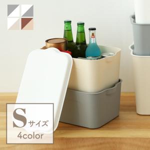 収納ボックス 収納ケース フタ付き おしゃれ プラスチック S スタッキングボックス 蓋付き 便利 ...