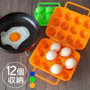 エッグホルダー S M 12個 卵ケース たまごケース アウトドア キャンプ 蓋付き 持ち手付き 卵...
