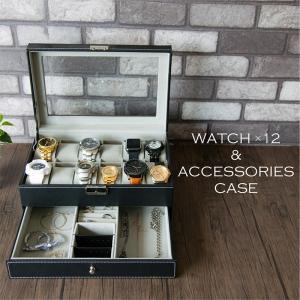時計 収納ケース 12本 アクセサリーケース おしゃれ 腕時計 アクセサリー 収納 ウォッチケース アクセサリーボックス インテリア  _83438