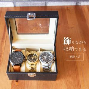 時計 収納ケース 腕時計 ウォッチケース コレクションケース コレクションボックス 卓上 ガラス レ...
