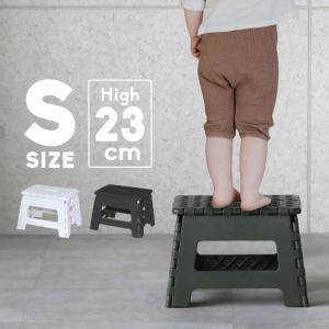踏み台 折りたたみ おしゃれ スツール ステップ台 椅子 耐荷重150kg S 軽量 折り畳み 屋内...