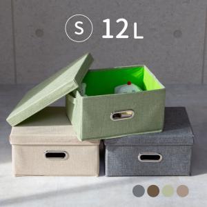 収納ボックス フタ付き おしゃれ 折りたたみ 布 大容量 引き出し おもちゃ かわいい 収納ケース ...