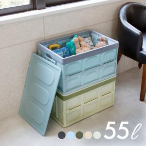 収納ボックス 収納ケース 折りたたみ フタ付き おしゃれ プラスチック コンテナボックス 折り畳み ...
