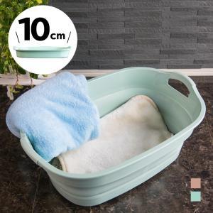 洗い桶 バケツ 折りたたみ シリコン たらい 30L おしゃれ キャンプ 洗濯 洗いおけ 排水栓付き...